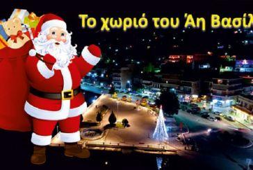 """Οι Χριστουγεννιάτικες εκδηλώσεις και """"το χωριό του Άη Βασίλη"""" στην Αμφιλοχία"""