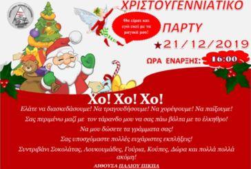 """Χριστουγεννιάτικες εκδηλώσεις του Κέντρου Λόγου & Τέχνης """"Αμφιλοχίας Δίοδος"""""""