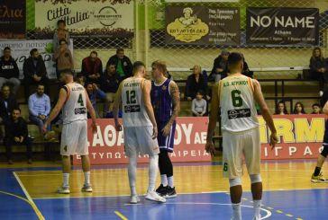 Α2 Μπάσκετ: Ηττήθηκε στο τέλος ο ΑΟ Αγρινίου – Παραμένει αήττητος ο Τρικούπης
