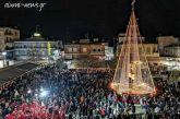Κέρδισε τις εντυπώσεις το Χριστουγεννιάτικο δέντρο του Μεσολογγίου