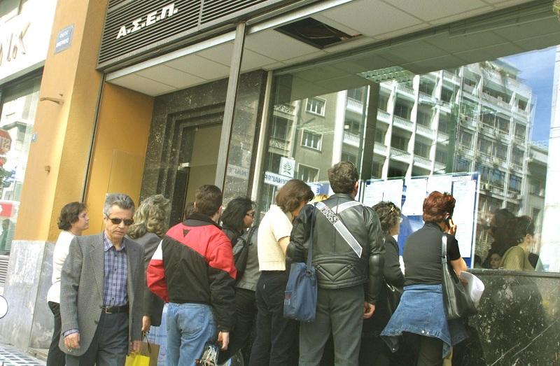 ΑΣΕΠ: Έρχονται δύο νέες προκηρύξεις για 407 μόνιμες θέσεις