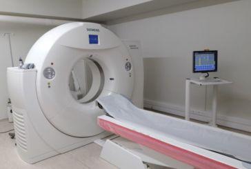 Χάλασε ξανά ο αξονικός τομογράφος του νοσοκομείου Μεσολογγίου – αναμένεται ο νέος