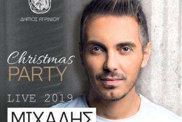 Christmas party με τον Μιχάλη Χατζηγιάννη στο Αγρίνιο