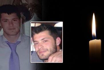 Θρήνος στον Κουβαρά για τον τραγικό θάνατο του 29χρονου Δημήτρη Ρεντίφη