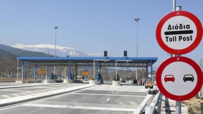 Κορονοϊός: Σκέψεις της κυβέρνησης να «σφραγίσει» τα διόδια το Πάσχα