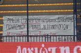 Ο Παναιτωλικός, το Αγρίνιο και το πανό των φοιτητών του ΔΠΠΝΤ