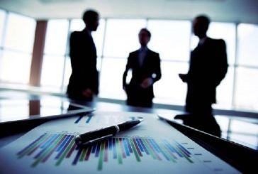 Ανταλλαγής τεχνογνωσίας με ευρωπαϊκές περιφέρειε για νεοφυείς επιχειρήσεις και επιχειρηματικούς φορείς της Δυτικής Ελλάδας