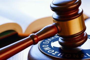 Απέρριψε την προσφυγή κατά της ΕΠΣ Αιτωλοακαρνανίας το Διαιτητικό Δικαστήριο της ΕΠΟ