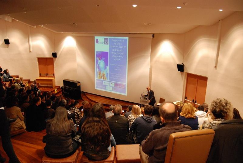 Περιφερειακή Διεύθυνση Εκπαίδευσης: Χαμόγελα για την εκδήλωση Erasmus+