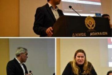 Ένωση Αιτωλοακαρνάνων Αττικής: Εσπερίδα για τη κοινωνική ένταξη των ΑμεΑ με είδηση για το Θέρμο