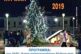 Την Κυριακή το άναμμα του Χριστουγεννιάτικου δέντρου στη Γαβαλού