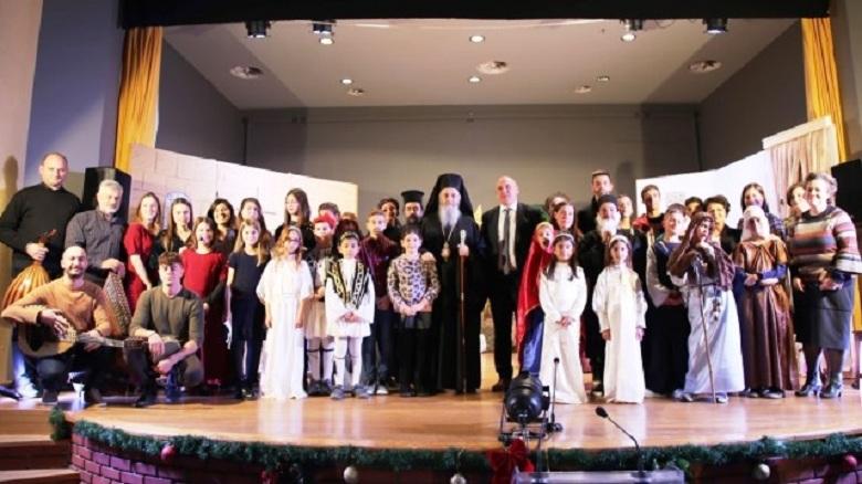 Χριστουγεννιάτικη Εορτή του τμήματος Νεότητος της Μητρόπολης Ναυπάκτου