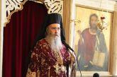Μητρόπολη Ναυπάκτου: ΣΤ΄ Θεολογικό Συνέδριο και εορτή του Μητροπολίτου Ιεροθέου