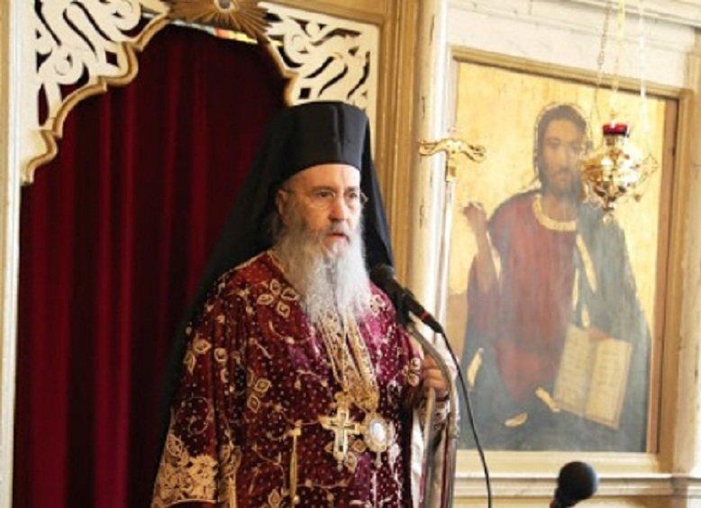 Το Πρωτοχρονιάτικο Μήνυμα του Μητροπολίτη Ναυπάκτου και Αγίου Βλασίου Ιερόθεου