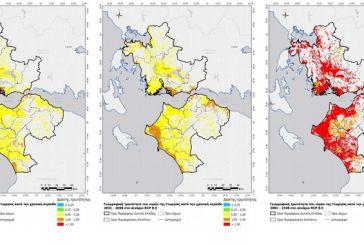 Διαδικτυακή ημερίδα για την «προσαρμογή της Περιφέρειας Δυτικής Ελλάδας στην Κλιματική Αλλαγή»