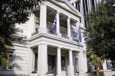 ΥΠΕΞ: Αστείο να υποδεικνύει η Τουρκία στην Ελλάδα την ανάγκη σεβασμού μειονοτικών δικαιωμάτων