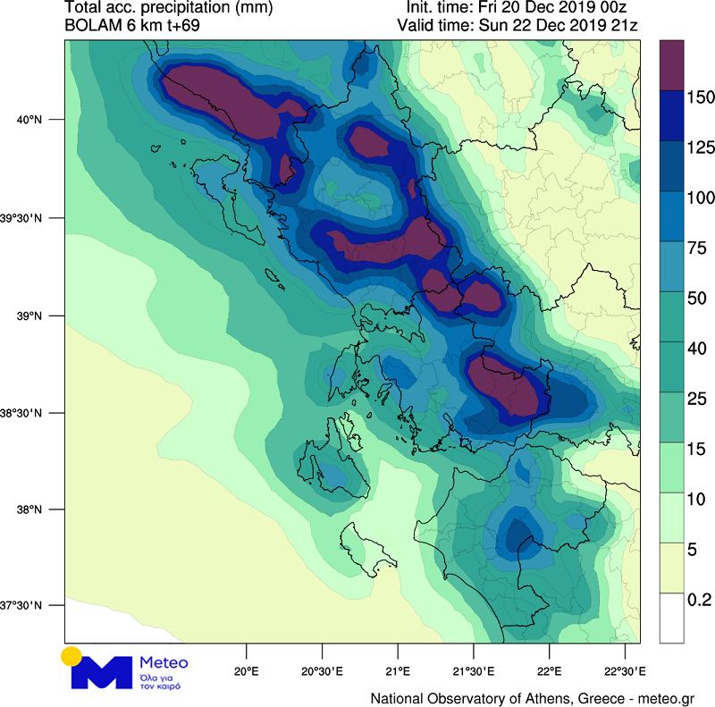 Μεταβολή του καιρού με βροχές και καταιγίδες στη Δυτική Ελλάδα έως την Κυριακή