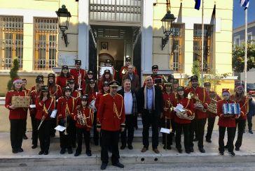 Η Δημοτική Φιλαρμονική «τα έψαλλε»  στον Δήμαρχο και τους Αντιδημάρχους Ναυπακτίας