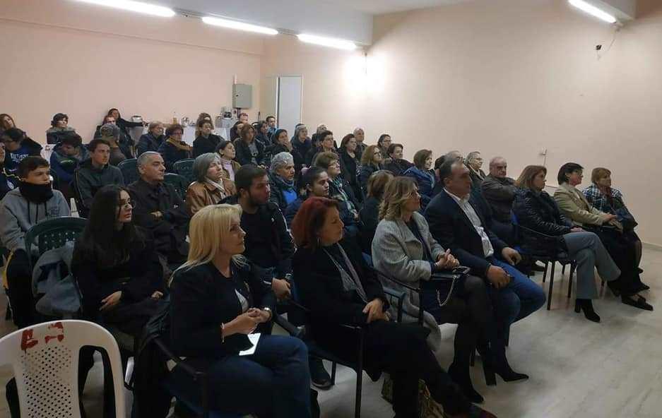 Ημερίδα του Συλλόγου Γυναικών και του Ερυθρού Σταυρού στα Καλύβια