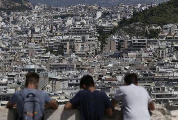 Προστασία α΄ κατοικίας: Σκέψεις για επιδότηση στέγασης στους δανειολήπτες