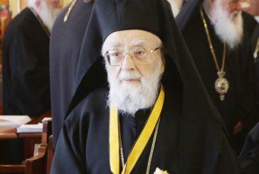 Ο Αρχιεπίσκοπος Τιράνων για την εκδημία του Μητροπολίτη Αχελώου  κυρού Ευθυμίου