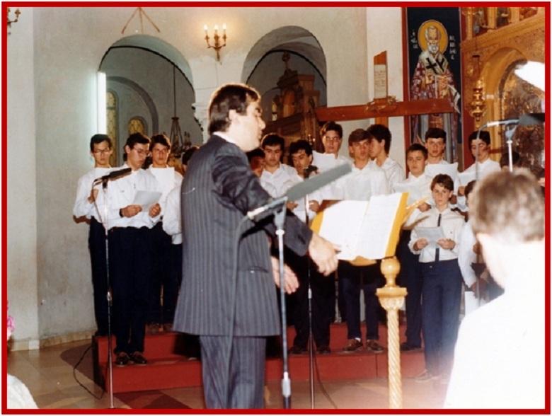 «Ανάμνησις»: Εκδήλωση στο Μουσικό Σχολείο Αγρινίου στη μνήμη του πρωτοψάλτη Γ. Πρεβεζιάνου
