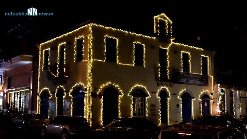 Ναύπακτος: Άγνωστοι κλέβουν τον Χριστουγεννιάτικο διάκοσμο -Tι αναφέρει σε ανακοίνωσή του ο δήμος