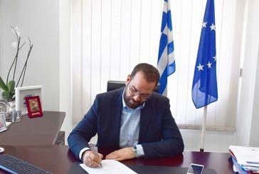 Eπιστολή Φαρμάκη από Γενεύη στο δημοτικό συμβούλιο Αμφιλοχίας: «η τοπική κοινωνία ξέρει καλύτερα τα όρια των δυνατοτήτων της περιοχής της»