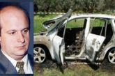 """Αγρίνιο: Μάρτυρας """"κλειδί"""" για την υπόθεση Μέντζου;"""