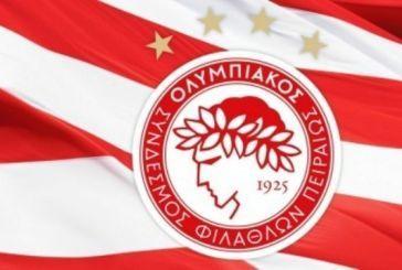 Super League 1: Ο Ολυμπιακός ζήτησε αναβολή για το ΠΑΟΚ – Ξάνθη