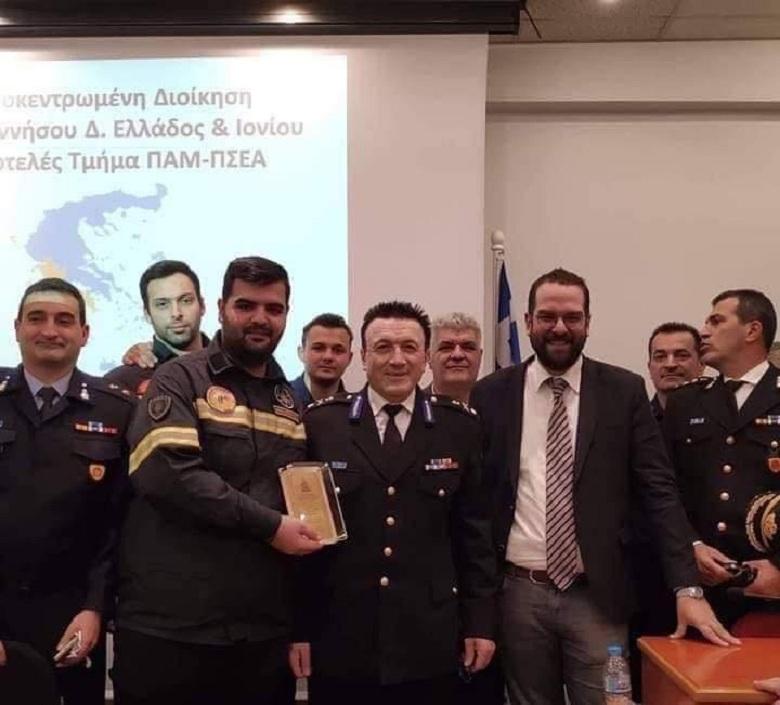 Βράβευσαν τους εθελοντές πυροσβέστες στη Δυτική Ελλάδα