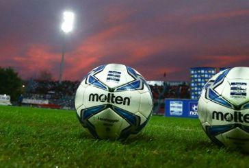 Παναιτωλικός: Στις 8 Ιανουαρίου ο πρώτος αγώνας για το Κύπελλο
