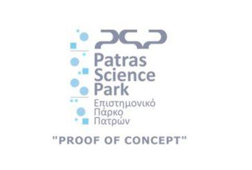 Proof of Concept: Βραβευμένες προτάσεις 3ου κύκλου