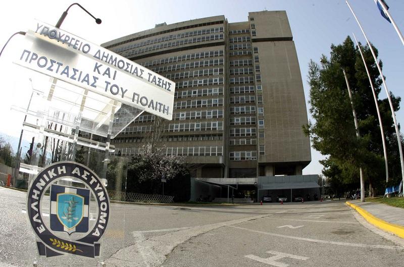 Υπ. Προστασίας του Πολίτη: Προσλήψεις 220 ατόμων στην υπηρεσία Ασύλου