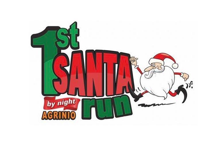 Ξεκίνησαν οι εγγραφές για το «1st Agrinio Night Run & kids Santa Run»