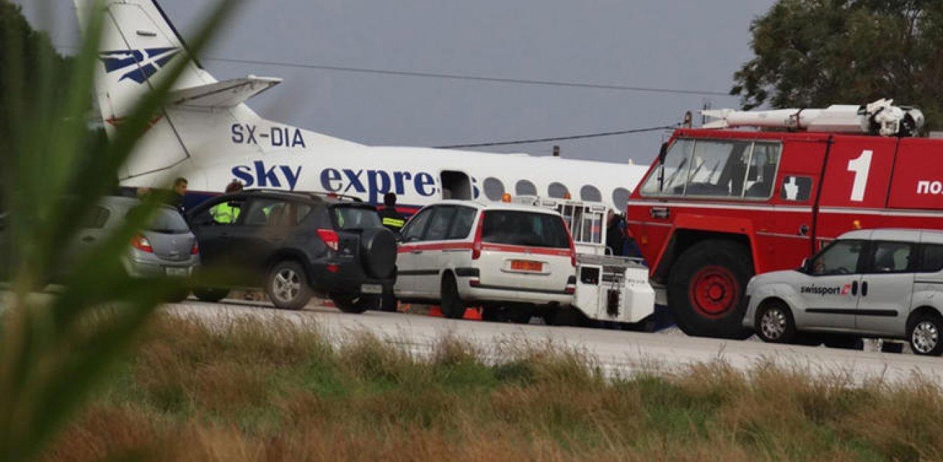 Πτήση τρόμου από Αθήνα για Κεφαλονιά-Συγκλονιστική μαρτυρία επιβάτη