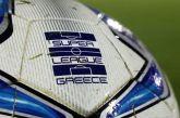Super League 1: «Μάχες» σε Τρίπολη, Ριζούπολη και Λεωφόρο