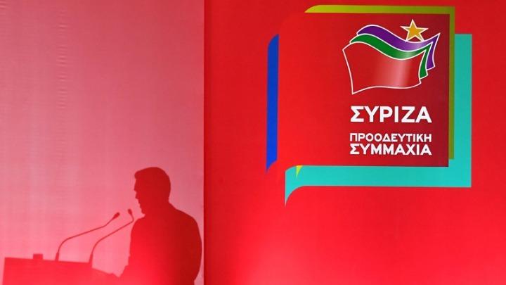 ΣΥΡΙΖΑ: Αυτοί συμμετέχουν στη Νομαρχιακή Επιτροπή Ανασυγκρότησης