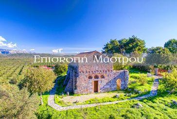 Ο μεγαλοπρεπής ναός του Αγίου Ιωάννου Επισκοπής στο Μάστρο (βίντεο)