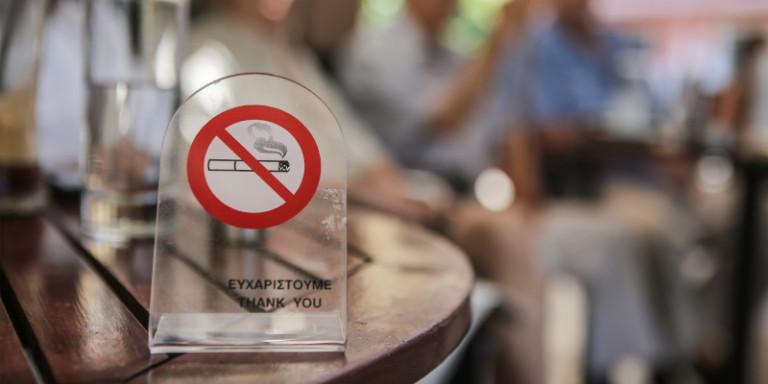 Καμία παράβαση του αντικαπνιστικού σε έλεγχο 17 καταστημάτων της Ναυπάκτου