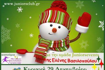 Χριστουγεννιάτικη γιορτή για τα παιδιά στον Άγιο Ηλία Μεσολογγίου