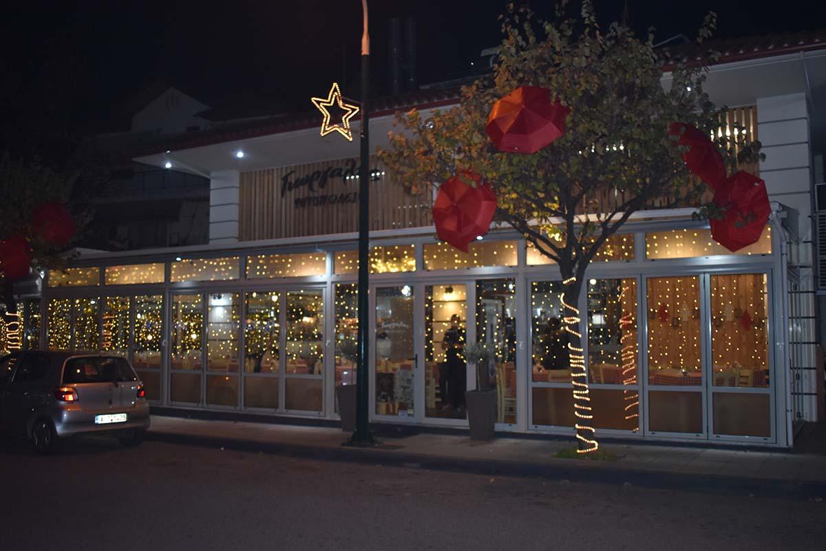 Ο ένας και μοναδικός «Γεωργαλής» έχει όλες τις γεύσεις και τα Χριστούγεννα! (φωτο)