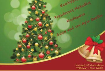 Οι χριστουγεννιάτικες εκδηλώσεις του Δήμου Ακτίου- Βόνιτσας