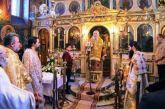 Στον Άγιο Αθανάσιο Βλαχομάνδρας ο Μητροπολίτης Ναυπάκτου (φωτο & βίντεο)