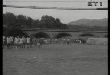 Κι όμως 30χρονια πριν υπήρχε γήπεδο κάτω απο τη γέφυρα Αβόρανης (βίντεο)