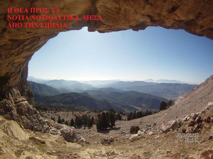 Η σπηλιά του Κατσαντώνη στην Καλάνα