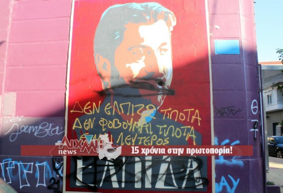 Μεσολόγγι: βανδάλισαν το γκράφιτι με την μορφή του πατρός Αντωνίου