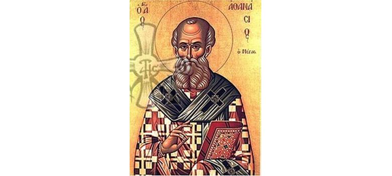 Αγρυπνία στη μνήμη του Αγίου Αθανασίου στο Παναιτώλιο