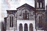 Ο Άγιος Κωνσταντίνος Αγρινίου στα μέσα της δεκαετίας του '60