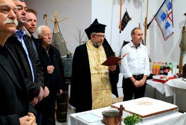 Ο σύλλογος Αγραφιωτών Σαρακατσαναίων στο Αγρίνιο έκοψε την πίτα του (φωτο)